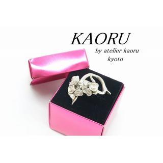 KAORU - 【B-166】KAORU シルバー バラ 薔薇 リング 指輪 フリーサイズ