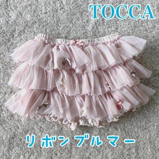 TOCCA - トッカ リボン ブルマー チュール スカート