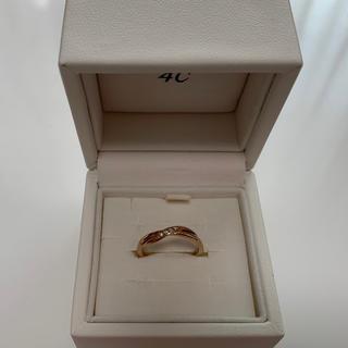ヨンドシー(4℃)の4℃ K10ピンクゴールドリング(リング(指輪))