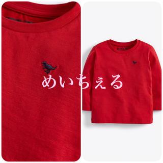 ネクスト(NEXT)の【新品】next レッド 長袖プレーンTシャツ(ヤンガー)(シャツ/カットソー)