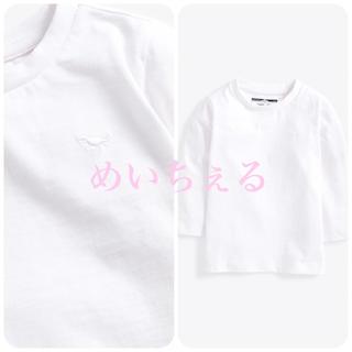 ネクスト(NEXT)の【新品】next ホワイト 長袖プレーンTシャツ(ヤンガー)(シャツ/カットソー)