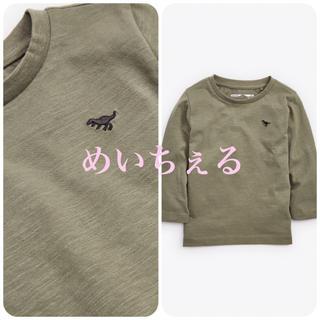 ネクスト(NEXT)の【新品】next グリーン 長袖プレーンTシャツ(ヤンガー)(シャツ/カットソー)