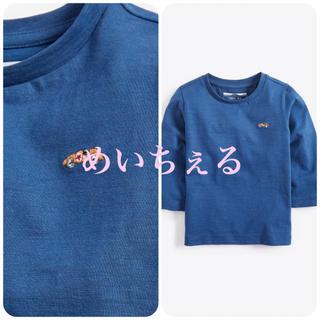 ネクスト(NEXT)の【新品】next ブルー 長袖プレーンTシャツ(ヤンガー)(シャツ/カットソー)