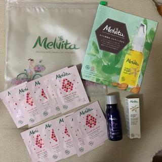 メルヴィータ(Melvita)の【新品】Melvita 化粧水・アルガンオイル・美容クリーム サンプルセット(サンプル/トライアルキット)