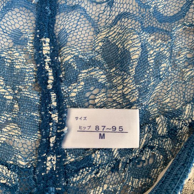 MARUKO(マルコ)のMARUKO ブラ+ショーツ レディースの下着/アンダーウェア(ブラ&ショーツセット)の商品写真