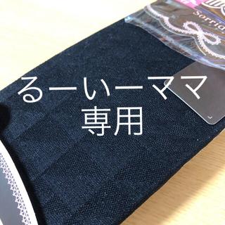 シマムラ(しまむら)の【るーいーママ専用】タイツ・レギンス3種(タイツ/ストッキング)