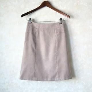 ニジュウサンク(23区)の23区 スエード スカート 32(ひざ丈スカート)
