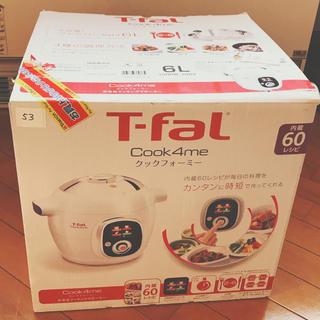 ティファール(T-fal)のクックフォーミー(T-faL)(調理機器)
