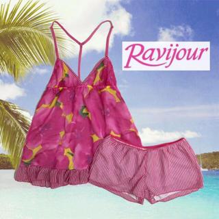 ラヴィジュール(Ravijour)のRavijour♡先着終了♡人気カラーpink♡上下set♡ルームウェア(ルームウェア)