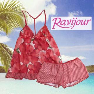 ラヴィジュール(Ravijour)のRavijour♡先着終了♡人気カラーred♡上下set♡ルームウェア(ルームウェア)