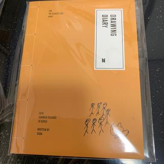 ボウダンショウネンダン(防弾少年団(BTS))のシュガ 絵日記 サマパケ(その他)