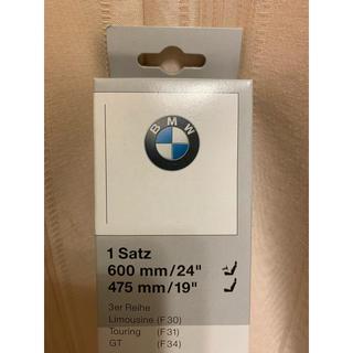 BMW - BMW 純正 ワイパーブレード