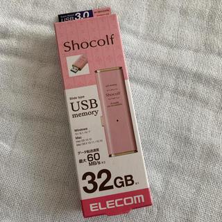 エレコム(ELECOM)の【新品】エレコム Shocolf USBメモリー32GB ピンク(PC周辺機器)