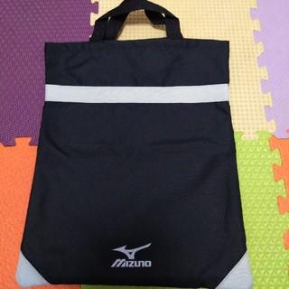 ミズノ(MIZUNO)の【新品】ミズノ 2Wayバッグ 手提げバッグ ショルダーバッグ(リュックサック)