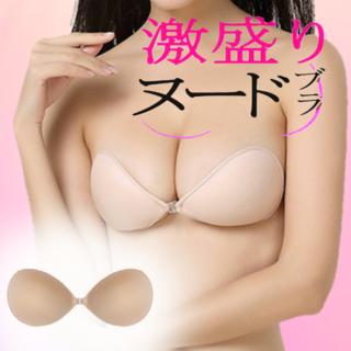 ヌードブラ☆激盛り谷間メイク(M)(ヌーブラ)