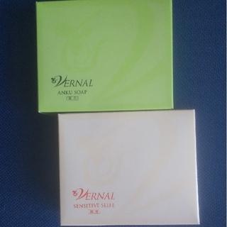 ヴァーナル(VERNAL)の新品・未開封☆VERNAL洗顔石鹸セット(洗顔料)
