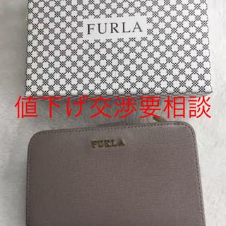 フルラ(Furla)のFURLA 折り畳み財布 & Diorサングラス Set(折り財布)