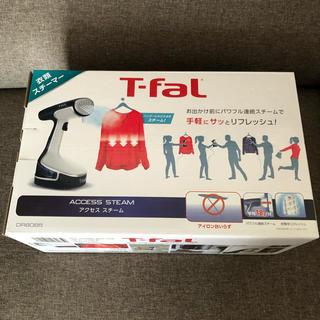 T-fal - 【新品】ティファール 衣類スチーマー アクセススチーム