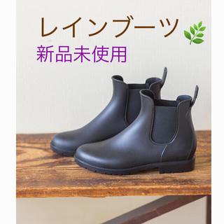 晴れ雨ブーツ 26〜(ブーツ)