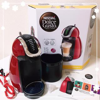 ネスレ(Nestle)のネスカフェ ドルチェグスト ジュニオ2 プレミアム ワインレッド MD9771(コーヒーメーカー)
