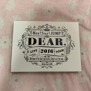 ヘイセイジャンプ(Hey! Say! JUMP)のHey! Say! JUMP  Dear DVD 初回限定盤(ミュージック)