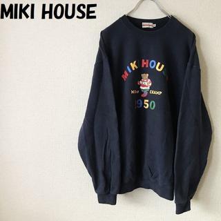 ミキハウス(mikihouse)の【人気】ミキハウス ビッグロゴプリントスウェット サイズM ビンテージ(スウェット)