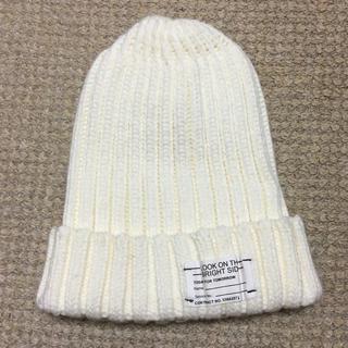 GU - ニット帽 白