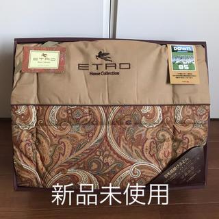 エトロ(ETRO)の【未使用品】ETRO エトロ 羽毛肌掛け布団(布団)