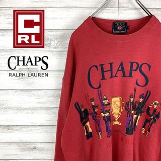 CHAPS - 【レア】チャップス ラルフローレン ビッグロゴスウェット 古着女子