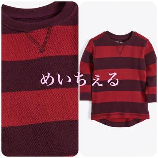ネクスト(NEXT)の【新品】next ラスト 長袖テクスチャードストライプTシャツ(ヤンガー)(シャツ/カットソー)