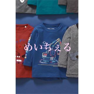 ネクスト(NEXT)の【新品】next ブルー 長袖ショベルカーTシャツ(ヤンガー)(シャツ/カットソー)