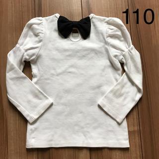 ラクテン(Rakuten)の♡長袖 トップス♡110 韓国子供服Bee パフスリーブ(Tシャツ/カットソー)