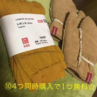アンパサンド(ampersand)の手袋 ミトン レギンスセット 120 130(手袋)