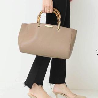 ドゥーズィエムクラス(DEUXIEME CLASSE)のドゥーズィエムクラス   バンブー持ち手バッグ(ハンドバッグ)