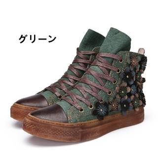レディース靴 レディースハイカットスニーカー 美足 レトロ  (スニーカー)