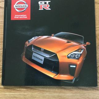 日産 - 【値下げしました・美品】日産GTRのカタログ