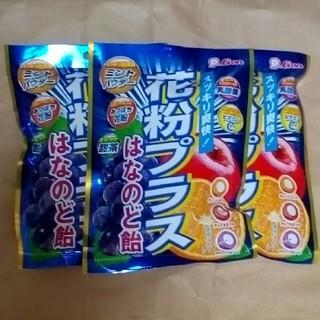 ライオン(LION)ののど飴 花粉プラス 70g 3袋  3種フルーツアソート  ⑤(菓子/デザート)