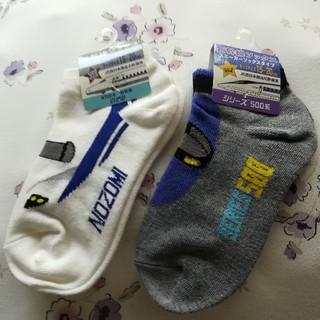 【即購入OK(^-^】新幹線ソックス 靴下 2枚セット 15-20cm no16(靴下/タイツ)