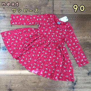 ネクスト(NEXT)の新品♡next♡襟付きワンピース 花柄 赤 90(ワンピース)