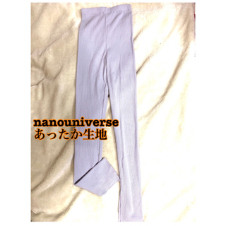 ナノユニバース(nano・universe)のnanouniverseタイツ  (グレー)(タイツ/ストッキング)