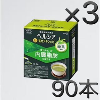 イトウエン(伊藤園)のヘルシア  茶カテキンの力  緑茶 90本(健康茶)
