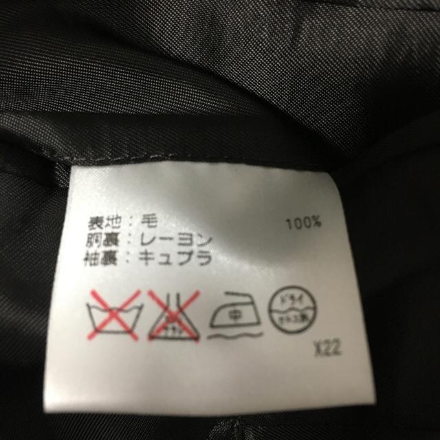 POLO RALPH LAUREN(ポロラルフローレン)のPOLO RALPH LAUREN ジャケット メンズのスーツ(スーツジャケット)の商品写真