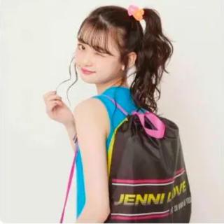 ジェニィ(JENNI)のニコ☆プチ 8月号 JENNI love(ジェニィラブ)ナップサック(リュック/バックパック)