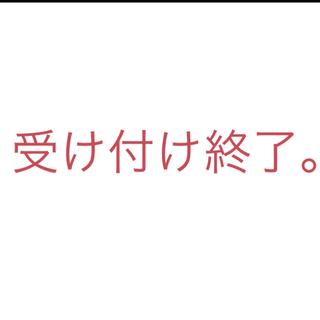 ティファニー(Tiffany & Co.)のTiffany & Co (ティファニー 様) 新品未使用です(o^^o)♪(腕時計(アナログ))