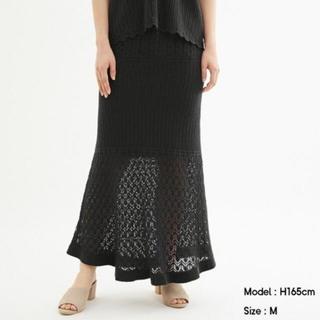 ジーユー(GU)のGUの透かし編みスカート(ロングスカート)