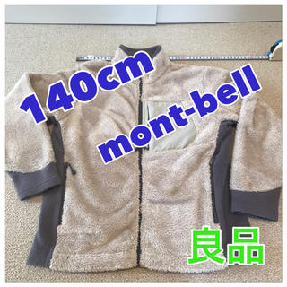 モンベル(mont bell)の★良品★国内アウトドアブランド★(ジャケット/上着)