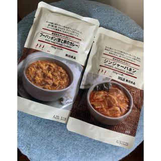 ムジルシリョウヒン(MUJI (無印良品))の無印良品カレー セット(レトルト食品)