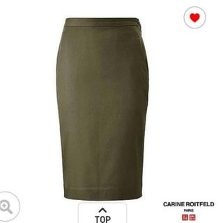 ユニクロ(UNIQLO)のユニクロ コットンペンシルスカート (ひざ丈スカート)