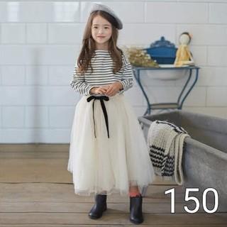 [150] チュールロングスカート&カットソー(ワンピース)