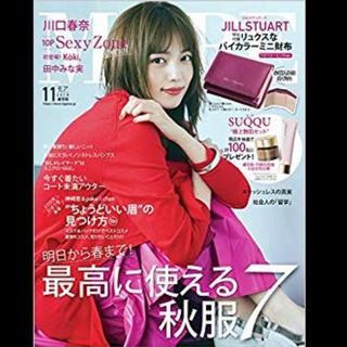 ジルスチュアート(JILLSTUART)の【 新品 未読 】MORE ( モア ) 2019年 11月号 (ファッション)
